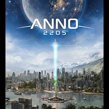 ANNO 2205 COMPLETE EDITION +ALL DLC LIFETIME WARRANT 🔵