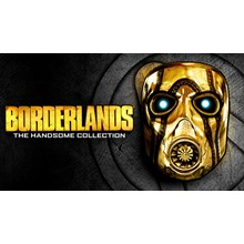 Borderlands: The Handsome Collection | Change Mail