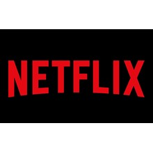 Netflix Turkey Gift Code 100 TL