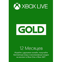 🎮 Xbox Microsoft Gold 12 Months Russia 🌏