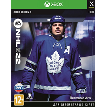 COINS NHL 21 PS4/XB HUT Coins | Low Price | Fast | + 5%