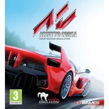 Assetto Corsa (Steam) RU/UA/BY/KZ/AM/GE/MD/RS/TR