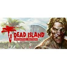 Dead Island Definitive Ed. Region Free / STEAM KEY ✅