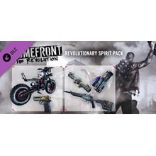 Homefront®: The Revolution - The Revolutionary Spirit🎁