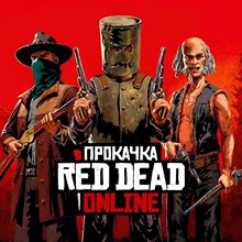 🤠 Red Dead Online » 💸 Dollars from 5.000 💲 BONUSES