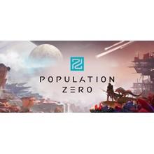 Population Zero (Steam Gift RU)