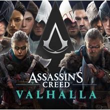 Assassins Creed Valhalla Ultimate (OLNY RU+CIS!!!)