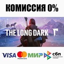 The Long Dark (Steam   RU) - 💳 CARDS 0%
