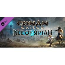 Conan Exiles: Isle of Siptah (Steam Gift RU)