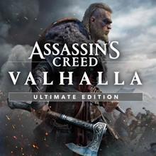 Assassin´s Creed Valhalla+ALL DLC (v1.3.2)+GLOBAL⭐
