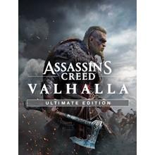 Assassin´s Creed Valhalla RU  Ult + The Siege of Paris