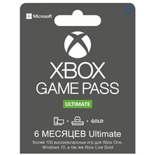 XBOX game pass ultimate 6 + 3 months (Worldwide)