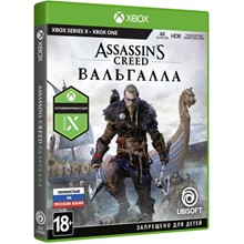 ⭕Assassin's Creed VALHALLA🎁CASHBACK XBOX ONE Series XS
