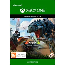 ARK: Survival Evolved  code XBOX ONE/WIN10🔑
