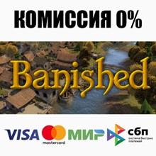 Banished (Steam | RU) - 💳 CARDS 0%