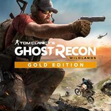 Ghost Recon Wildlands Year 2 Gold XBOX ONE / X|S Key 🔑