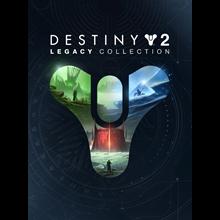 Destiny 2 Legendary Edition ✅(STEAM KEY)+GIFT