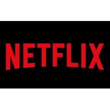 Netflix Turkey Gift Code 75 TL