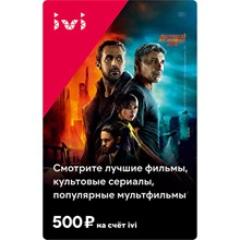 Payment card ivi 500 rubles