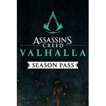 ASSASSINS CREED VALHALLA - SEASON PASS DLC XBOX🔑KEY