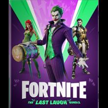 (FORTNITE) - Last Laugh Bundle EU RU Nintendo - Promo