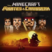 Pirates of the Caribbean Mashup DLC XBOX ONE / X|S 🔑