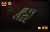 Invite-1 (RU) 6 Tanks Cruiser bonuses