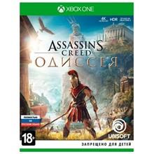 Assassin's Creed Odyssey key for XBOX ONE 🔑
