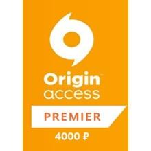 EA Origin Access Premier 4000 RUB RU Origin key == RU