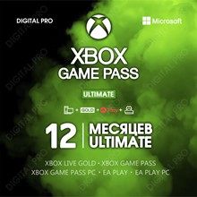 ⚡XBOX GAME PASS ULTIMATE 12 MONTHS / FULL ACCESS 🏅