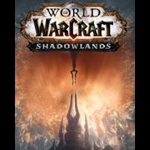 WOW Shadowlands - Heroic Edition EUROPE+50lvl