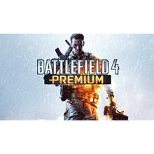Battlefield 4™ Premium Edition  (Xbox One/ Key)