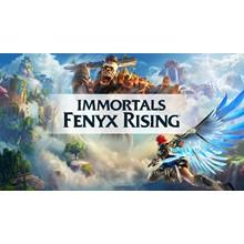 IMMORTALS FENYX RISING GOLD EDITION + LATEST VERSION 🔵