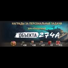"WoT World of Tanks ""Polar Hunt"""