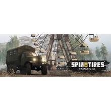 Spintires - Chernobyl DLC (PC) - Steam Key - RU + CIS