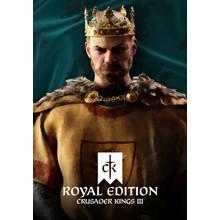 Crusader Kings 3 III Royal Edition (Account rent Steam)