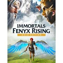 IMMORTALS FENYX RISING Gold Edition RU Offline Account