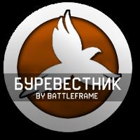 Thunderbird Discord-bot. License Renewal. (3 month)