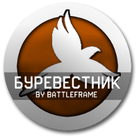 Thunderbird Discord-bot. License Renewal. (1 month)