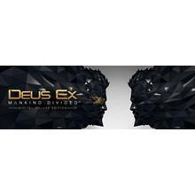 🔥Deus Ex: Mankind Divided STEAM KEY | GLOBAL