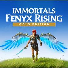 Immortals Fenyx Rising: GOLD (RU+CIS) ONLY RUSSIAN LANG