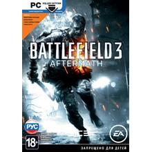 Battlefield 3: Aftermath DLC RUS (Origin key)