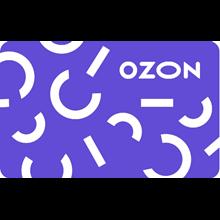 Ozon.ru Electronic gift certificate (8000 RUB.)