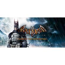 Batman: Arkham Asylum GOTY (Steam) Global Version