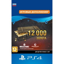 PS4 Sony World of Tanks: 12 000 Points