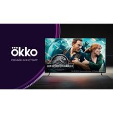 🔴 ✅OKKO 🔥 🔥OKKO  until 01.09.2021🔴 ✅ OKKO ✅ Optimum