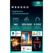 "MEGOGO. Cinema and TV ""Optimal"" (12 months)"