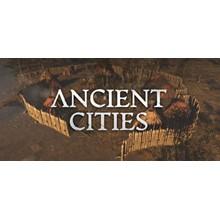 Ancient Cities - Steam Access OFFLINE