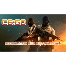 CS:GO account 🔥 from 5 to 20 private rank ✅