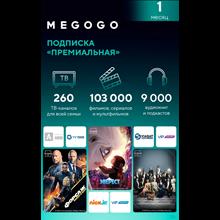 "MEGOGO ""PREMIUM"" [RU/FOR ONE MONTH] - AMEDIA + MTV"